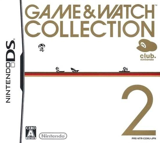 Game  watch collection nintendo ds