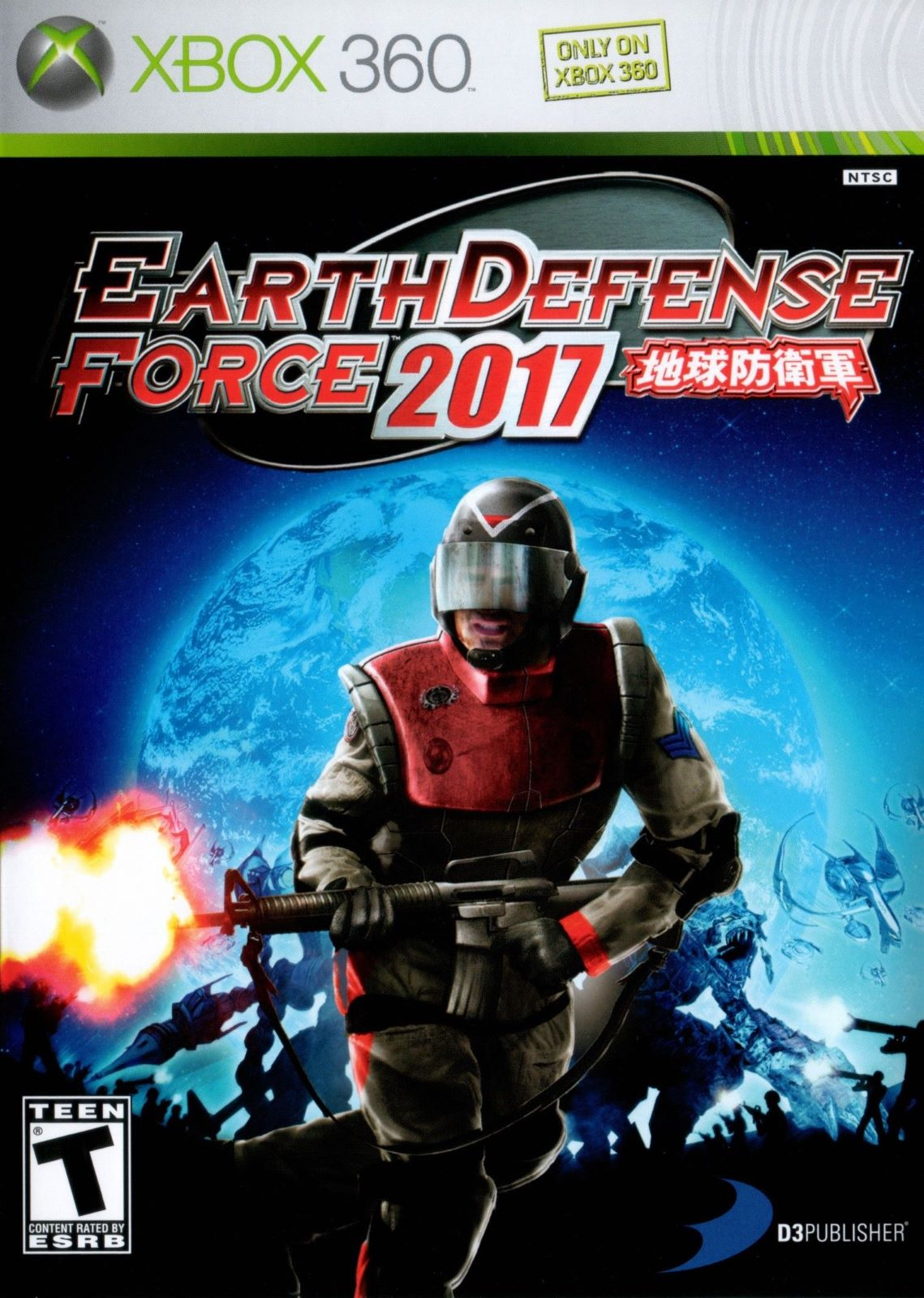 Earth defense adult erotic movies
