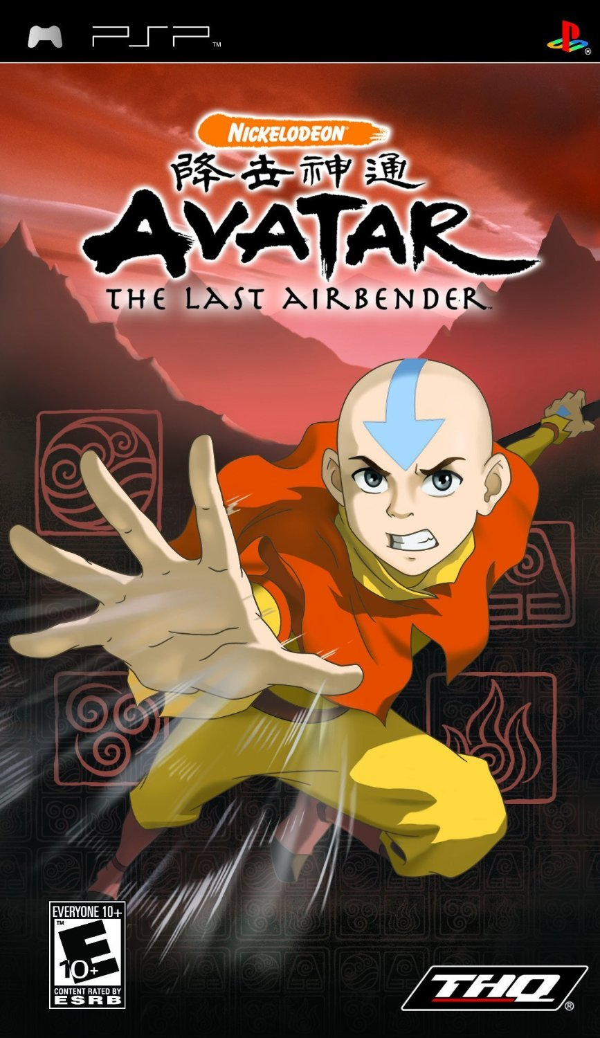 Avatar: The Last Airbender for PSP Reviews - Metacritic