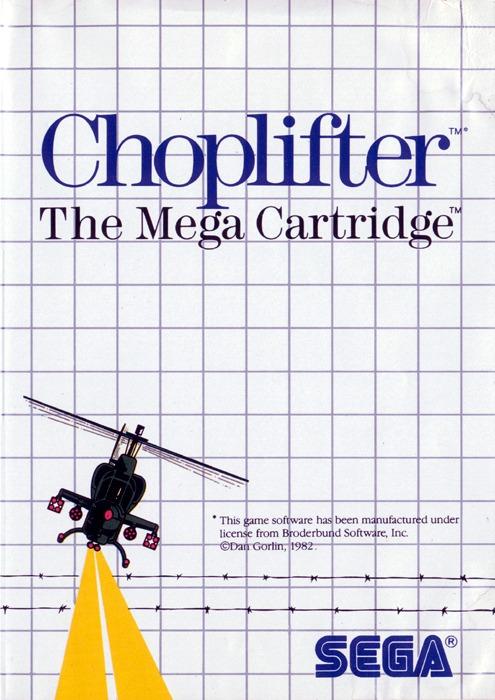 choplifter sega master system game used