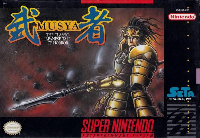 Musya snes super nintendo - How much is a super nintendo console worth ...